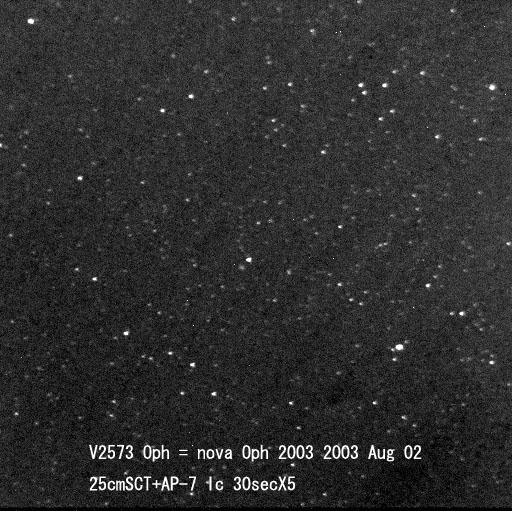 V2573 Oph